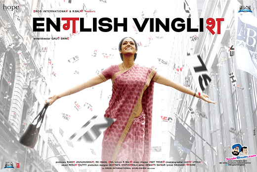 english-vinglish-poster