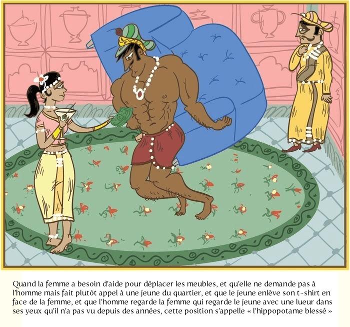 L'hippopotame blessé - le Kama Sutra des gens mariés