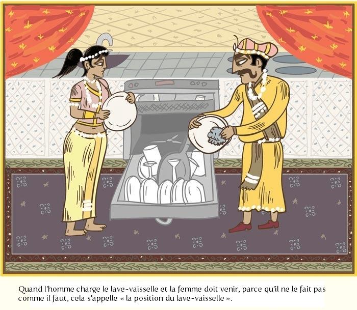 La Position du Lave-Vaisselle - le Kama Sutra des gens mariés